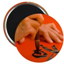 Painting Chinese characters Magnet