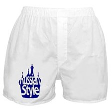 Russian Style Boxer Shorts