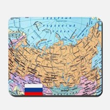 MAP OF RUSSIA Mousepad