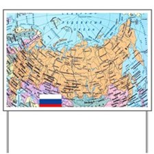 MAP OF RUSSIA Yard Sign