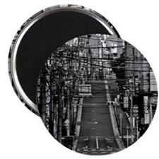 Street with electric cables in Yushima, Tok Magnet