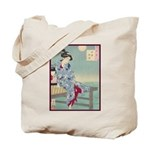Japanese illustration Tote Bag
