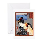Japanese illustration Greeting Cards (Pk of 10