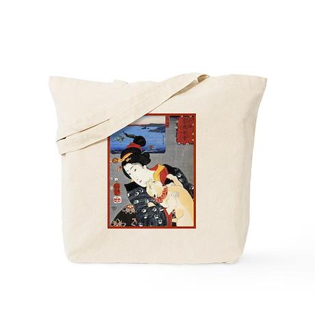 Japanese illustration Tote Bag