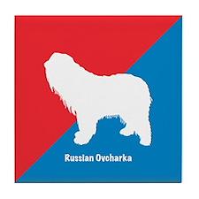 Ovcharka Tile Coaster