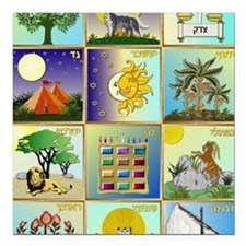 "12 Tribes of Israel Square Car Magnet 3"" x 3"""