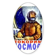 Soviet in Space scifi vintage propa Decal