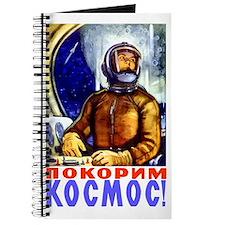 Soviet in Space scifi vintage propaganda Journal