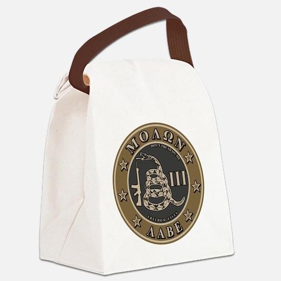 Laptop Skin - DTOM III - Desert Canvas Lunch Bag