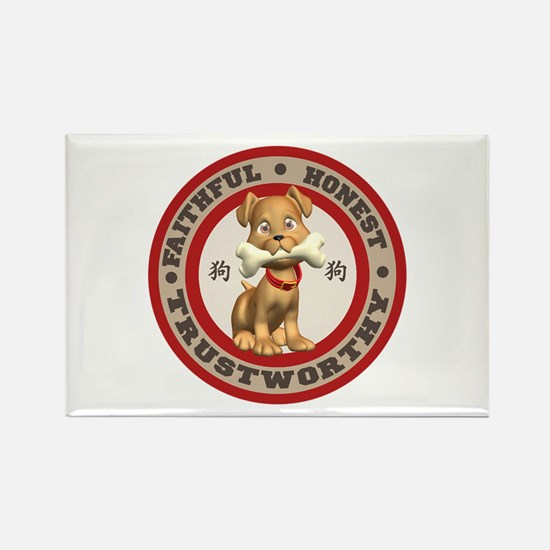 """""""Year of the Dog [Red & Brown Rectangle Magnet"""