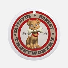 """""""Year of the Dog [Red & Brown Ornament (Round)"""