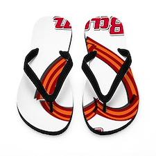 I Heart Bacon Flip Flops