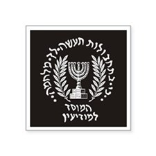 "MOSSAD Square Sticker 3"" x 3"""