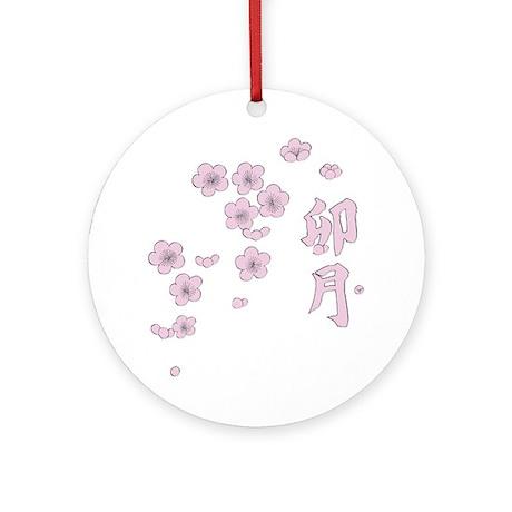 April Cherry Blossoms Ornament (Round)