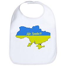 """What do you need?!"" in Ukrai Bib"