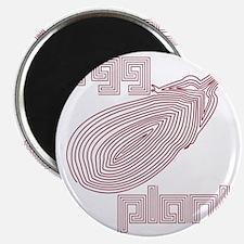 hg-pull_eggplant Magnet