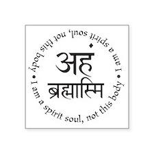 """Aham Brahmasmi Text Only Square Sticker 3"""" x 3"""""""