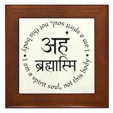 Aham Brahmasmi Text Only Framed Tile