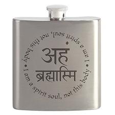 Aham Brahmasmi Text Only Flask