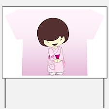 Sakuras Pink Girls Day Kimono kids all o Yard Sign