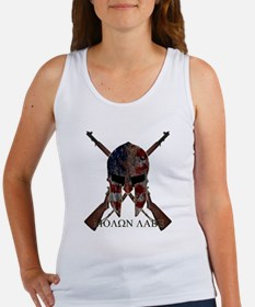 Molon Labe Crossed Guns Women's Tank Top