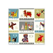 "Vintage 1963 China Folk Toy Square Sticker 3"" x 3"""