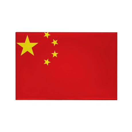 China National flag Rectangle Magnet (10 pack)
