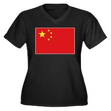 China National flag Women's Plus Size V-Neck Dark