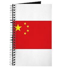 China National flag Journal