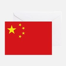 China National flag Greeting Cards (Pk of 10)