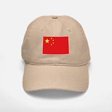 China National flag Baseball Baseball Cap