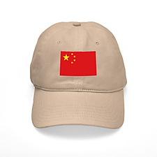 China National flag Baseball Cap