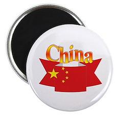 China flag ribbon Magnet