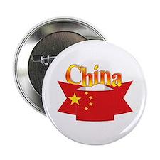 China flag ribbon Button