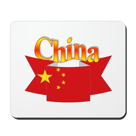 China flag ribbon Mousepad