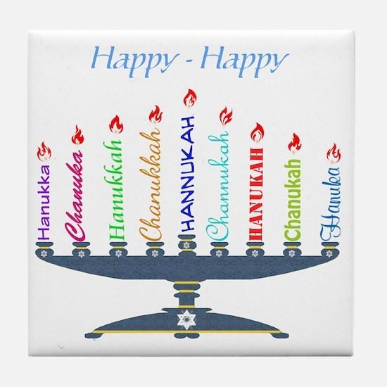 Spelling Chanukah 2 Tile Coaster