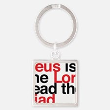 Zeus is the Lord, Read the Iliad i Square Keychain