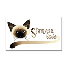 Siamese LOVE Rectangle Car Magnet