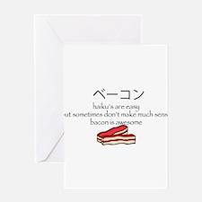 Bacon Haiku Greeting Cards