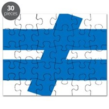 Not Equal Puzzle