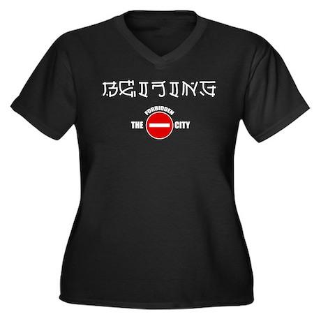 Beijing Forbidden City Women's Plus Size V-Neck Da
