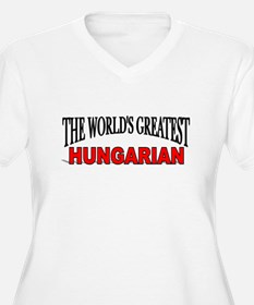 """The World's Greatest Hungarian"" T-Shirt"