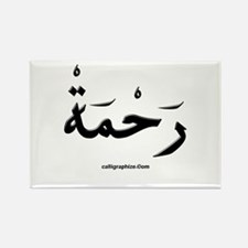 Mercy Arabic Calligraphy Rectangle Magnet