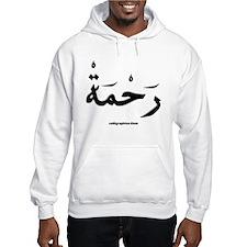 Mercy Arabic Calligraphy Hoodie