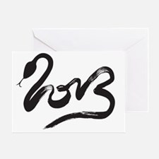 Snake Calligraphy Love Greeting Card