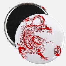 Asian Dragon Magnet