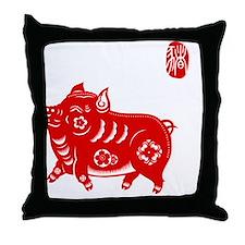 Asian Pig Throw Pillow