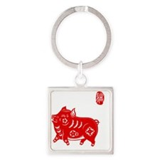 Asian Pig Square Keychain