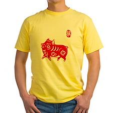 Asian Pig T