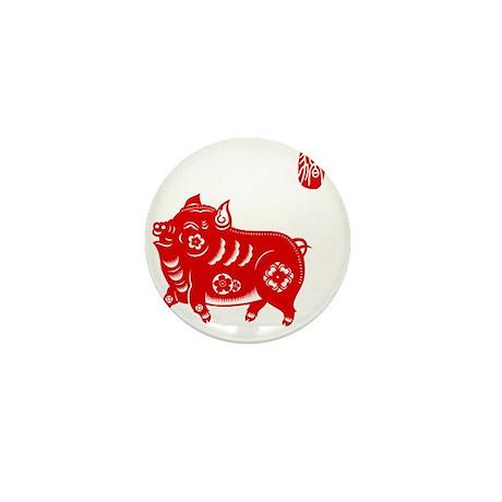 Asian Pig Mini Button